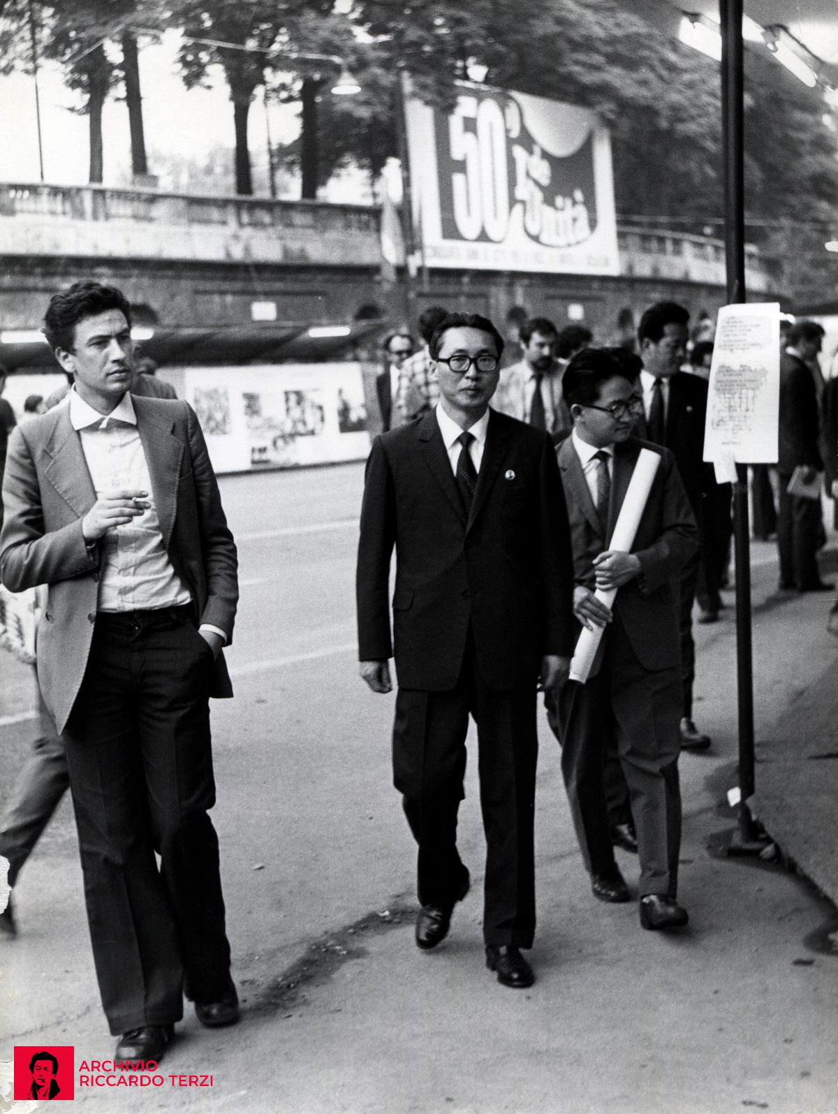 Festa dell'Unità di Milano 1974
