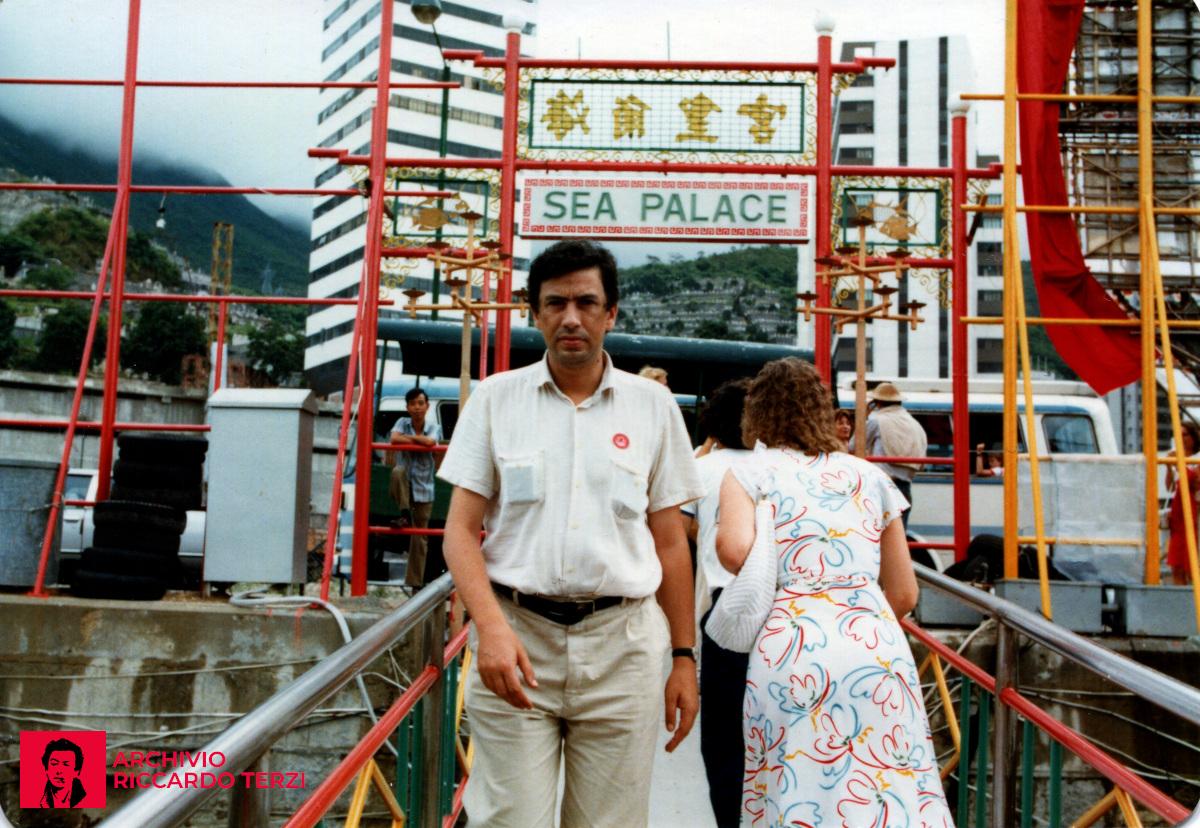 Hong Kong (agosto 1981)