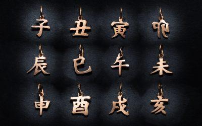 Collezione Ciondoli Segni Zodiacali Giapponesi in Oro 18kt