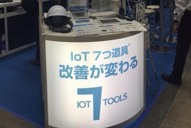 Tokyo Big Sight: JMAC presenta allo Smart Mfg Expo i 7 strumenti IoT