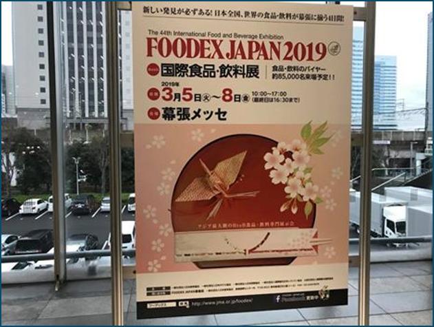 FOODEX Japan