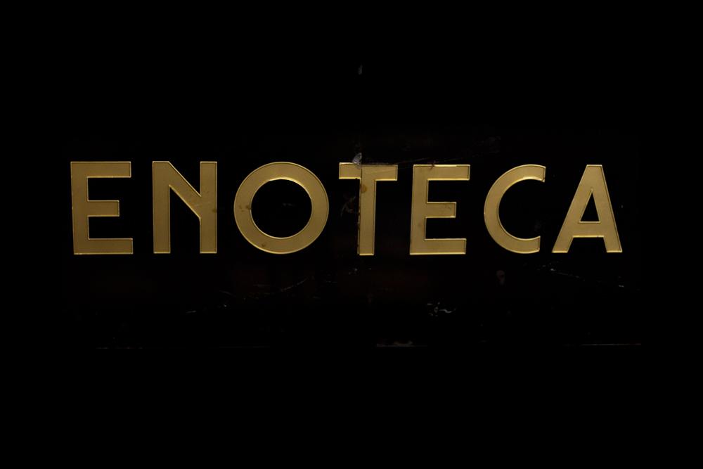 GallerieStanzeEnotecaSalatta-5a7b15cc19cf9